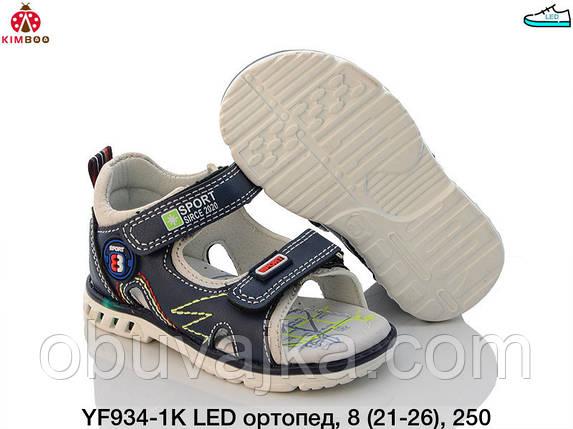 Детская летняя обувь 2021 оптом. Детские босоножки бренда Солнце для мальчиков (рр. с 21 по 26), фото 2