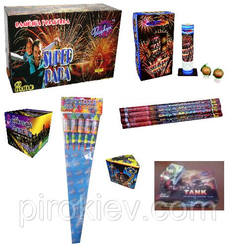 Новогодний акционный набор Super Papa SU-78 + Подарки