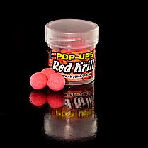 Поп Ап Pop-Ups Fluro Red Кrill (Красная Креветка) 11mm/40pc, фото 3