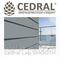 Дошка для забору з фіброцементу Cedral Smooth (гладкий) - ОПТ