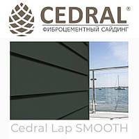 Дошка для забору з фіброцементу Cedral Smooth (гладкий)