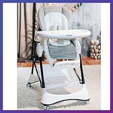 Детский стульчик для кормления с регулируемой спинкой Carrello Stella CRL-9503 Shell Grey серый на колесах
