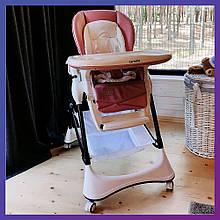 Детский стульчик для кормления с регулируемой спинкой Carrello Stella CRL-9503 Powder Pink розовый на колесах