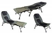 Кресло кровать для рыбалки карповое