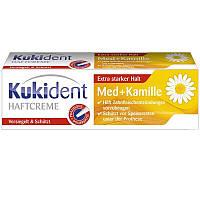 Фиксирующий крем Kukident Haftcreme Haftschutz, экстра-сильный для зубных протезов 40г.