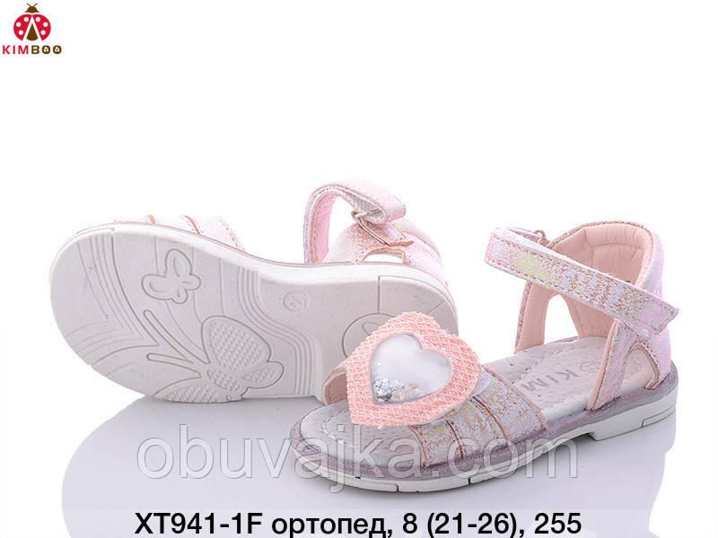 Летняя обувь оптом Босоножки  для девочки от производителя Солнце (рр 21-26)