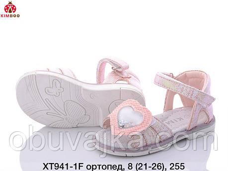 Летняя обувь оптом Босоножки  для девочки от производителя Солнце (рр 21-26), фото 2