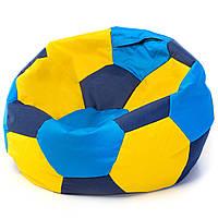 Бескаркасное кресло мяч 100 х 100 см