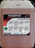 """Platinum Wax - нановоск с технологией """"Кенолон"""",5л."""