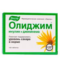 Эвалар «Олиджим (ИНУЛИН+джимнема)» Таблетки 100 шт