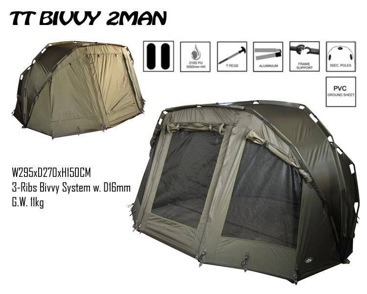 Палатка карповая для рыбалки TT BIVVY 2 MAN