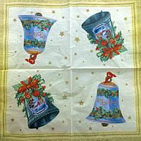 """Салфетка декупажная 33x33см 28 """"Колокольчики новогодние"""" (товар при заказе от 200 грн)"""