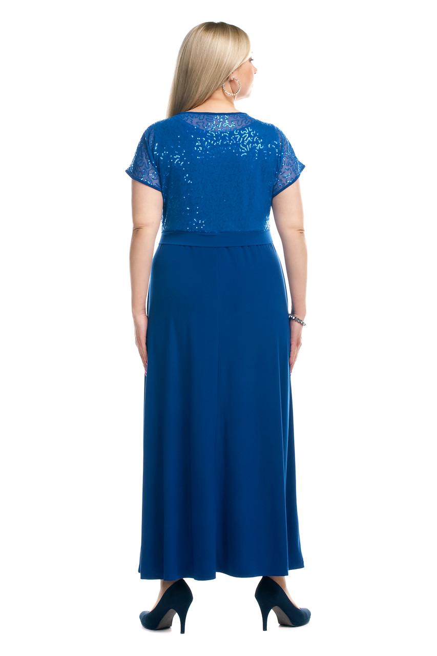 Купить Нарядное Большее Платье