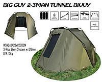 Карповая палатка  для рыбалки TUNNEL BIVVY