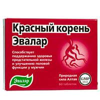 Эвалар «Красный корень» Таблетки 60 шт