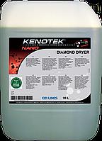 Diamond Dryer - нановоск, ускоритель сушки,5л.