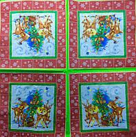 """Салфетка декупажная 33x33см 28 """"Новогодние олени возле елки"""" (товар при заказе от 200 грн)"""