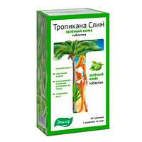 Эвалар «Тропикана Слим зеленый кофе» Таблетки 60 шт
