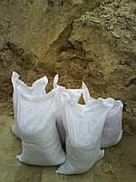 Песок овражный карьерный в мешках 40кг доставка