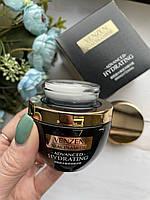 Крем для обличчя VENZEN Niacinamide Advanced Hydrating Cream 50 г