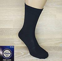 """Шкарпетки чоловічі стрейчеві """"Дукат"""". Чорні. Лайкра. (Роздріб)."""