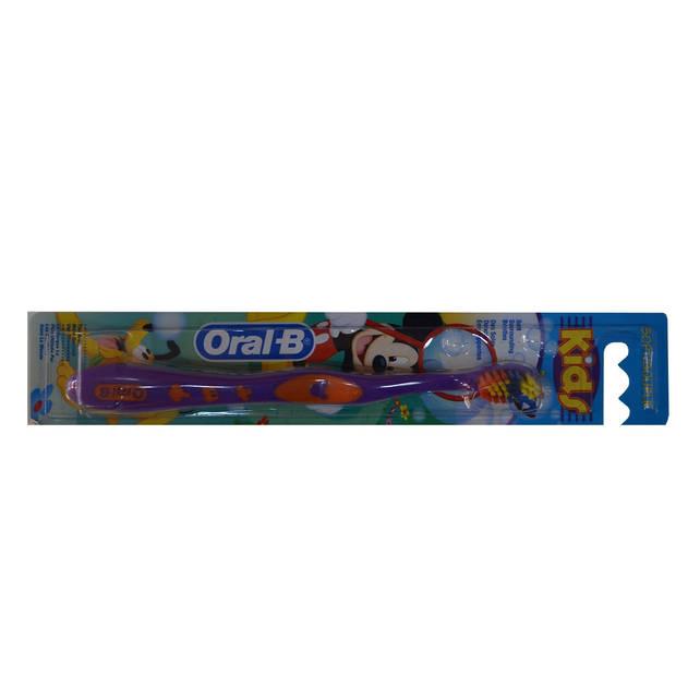 Детская зубная щётка Oral-B 2-4 годика