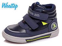 Демисезонные ботинки для мальчика Weestep р. 23 (14,8 см), 24 (15,5 см), 25 (16,3 см), 26 (17 см)