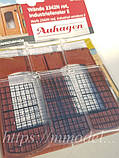 Auhagen 80509 Комплект для моделирования зданий тип 2342N, масштаба 1:87, фото 2