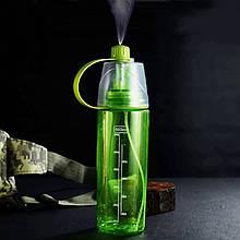 Бутылка питьевая для воды с расспылителем 600 мл