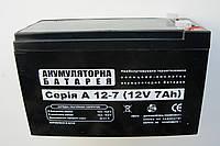Аккумулятор Logic Power, 12V 7Ah