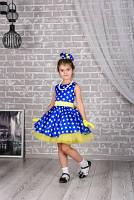 Нарядное детское платье в горох синее электрик с желтым, рост 98-158