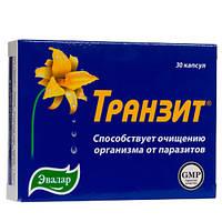 Эвалар «Транзит очищение от паразитов» Капсулы 30 шт