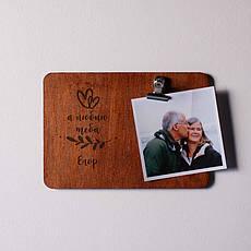 """Дошка для фото з затиском """"Я люблю тебе"""" персоналізована, фото 2"""