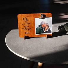 """Дошка для фото з затиском """"Я люблю тебе"""" персоналізована, фото 3"""