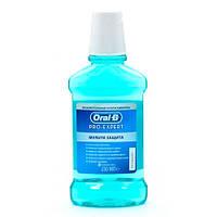 Oral-B Pro-Expert Мульти-Защита Ополаскиватель для полости рта 250 мл