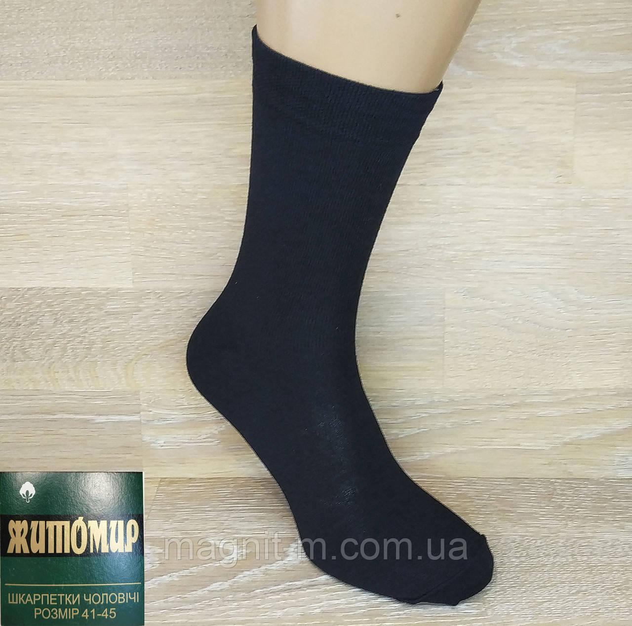 """Шкарпетки чоловічі стрейчеві """"Житомир"""". Чорні. Лайкра. (Роздріб)."""