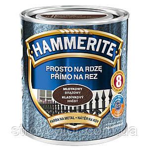 Эмаль молотковая Тёмно-Коричневая 3в1 Hammerite 0,7л. (Краска хамерайт Польша)