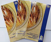 Каталоги, брошюры, фото 1