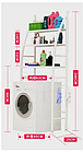 ОПТ Підлогова стійка органайзер на пральну машину washing machine rack, фото 2