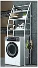 ОПТ Напольная cтойка органайзер на стиральную машину washing machine rack с порошковым покрытием, фото 3