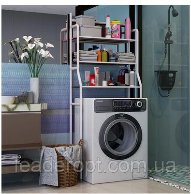 ОПТ Напольная cтойка органайзер на стиральную машину washing machine rack с порошковым покрытием