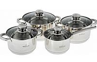 Набор кухонной посуды Bohmann ВН 708-475 8 предметов 3 кастрюли и ковш с крышками