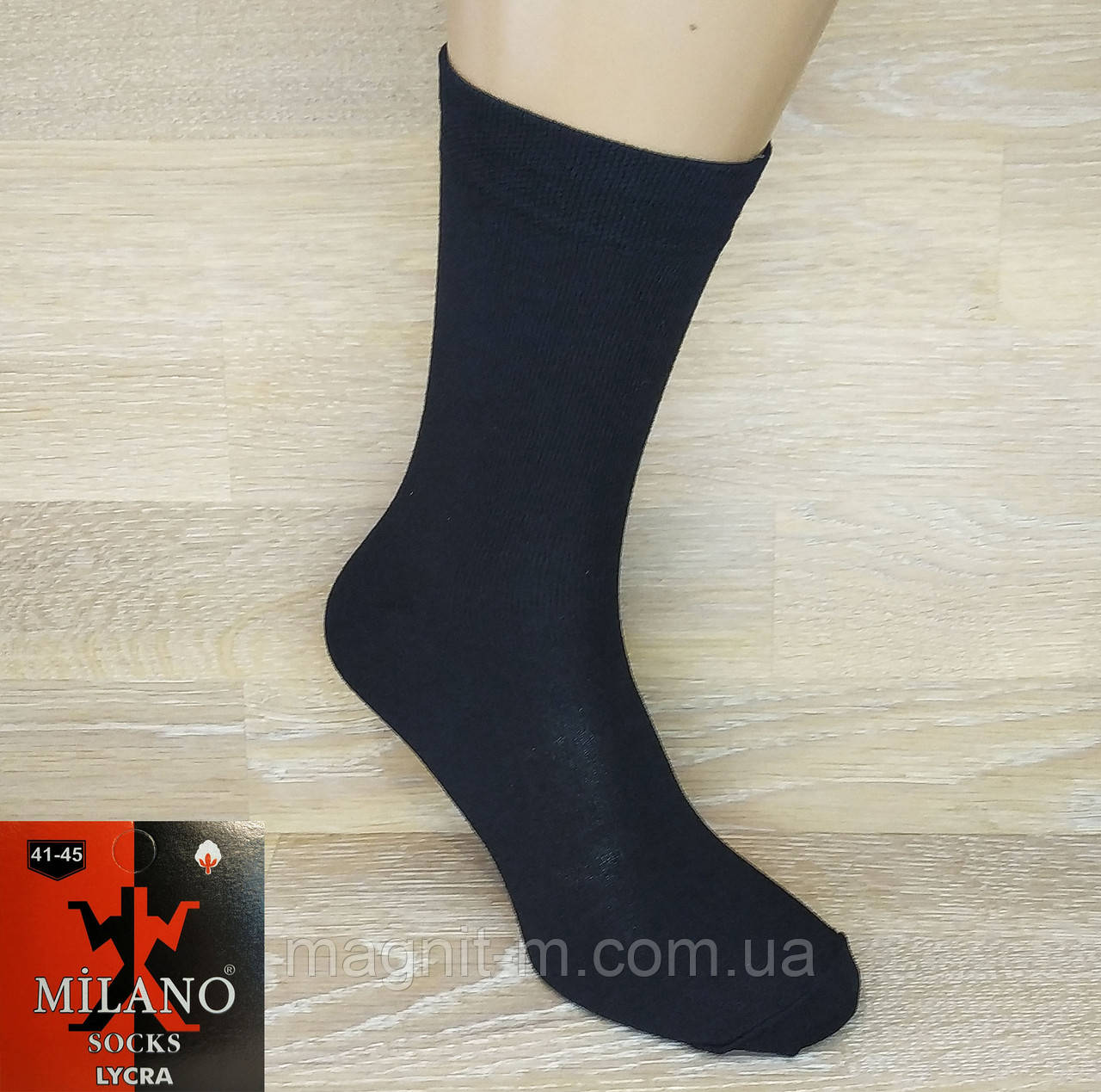 """Чоловічі шкарпетки """"Milano socks"""". Cotton. Чорний колір. (Роздріб)."""