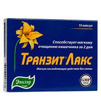 Эвалар «Транзит Лакс» Капсулы 15 шт