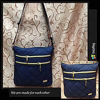 Клатч женский Сумка стеганная синий+Золотой/Женские сумка стеганная для через плечо планшеты, фото 1