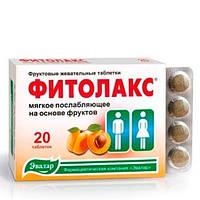 Эвалар «Фитолакс» Таблетки 20 шт