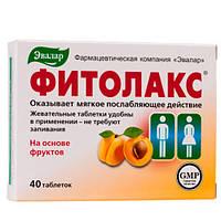 Эвалар «Фитолакс» Таблетки 40 шт