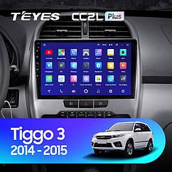 Штатная магнитола Chery Tiggo 3 (2014-2015)