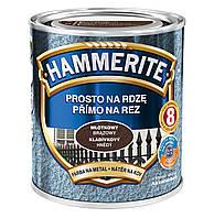 Эмаль молотковая Тёмно-Коричневая 3в1 2,5 л. Hammerite (Краска хамерайт польша)