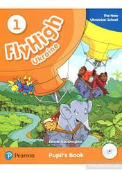 Fly High 1 Комплект (Учебник + Тетрадь)